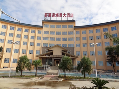 侨港喜莱逢全海景酒店