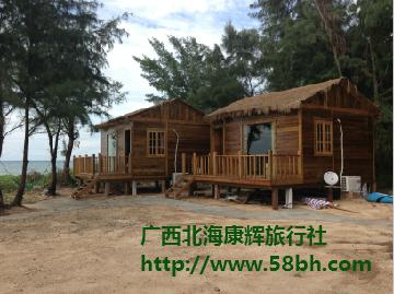 涠洲岛黄金海岸木屋