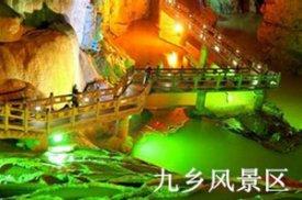 云南旅游景点