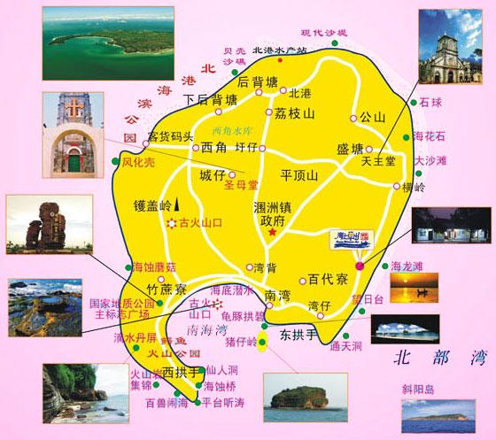 涠洲岛景点分布图,涠洲岛旅游,广西北海旅行社