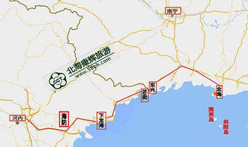 兰州到越南下龙湾旅游,广西北海康辉旅行社
